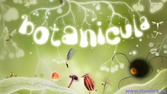 Игра Botanicula для Android