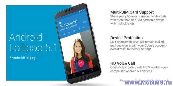 Google выложила образы прошивки Android 5.1 Lollipop для Nexus 5, Nexus 7 (2012) и Nexus 10