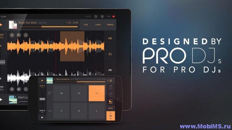 Приложение edjing PRO - Music DJ mixer для Android