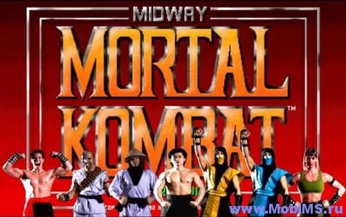 Игры Mortal Kombat 1, 2, 3 и Ultimate для Android