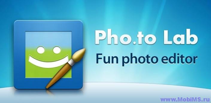 Приложение Photo Lab - фоторедактор для Android