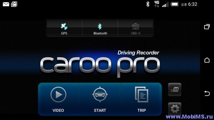 Приложение CaroO Pro (Dashcam & OBD) для Android