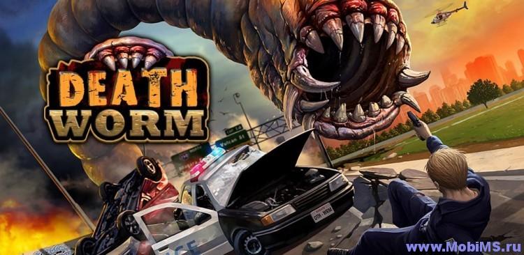 Игра Death Worm для Android