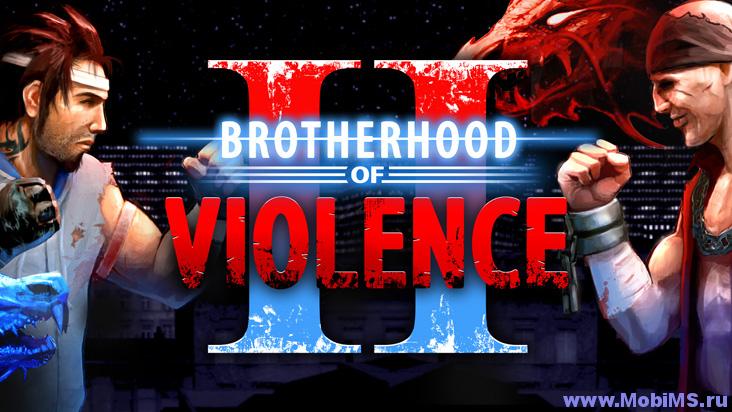 Игра Brotherhood of Violence II для Android