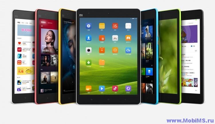 Прошивка версии MIUI 5.5.8 для Xiaomi Mi Pad