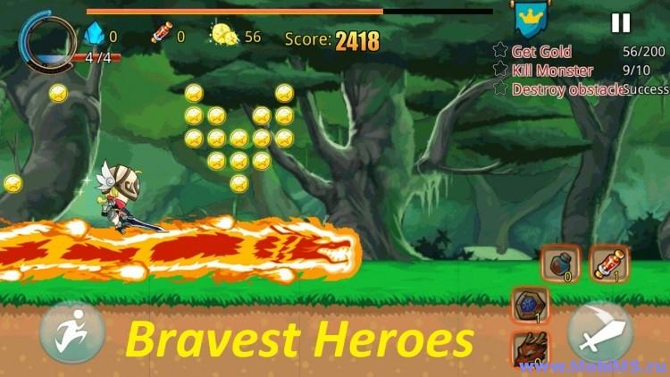 Игра Bravest heroes для Android