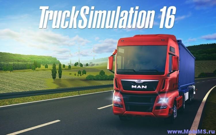 Игра TruckSimulation 16 для Android