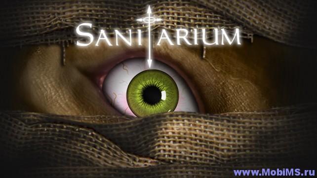 Игра Sanitarium для Android