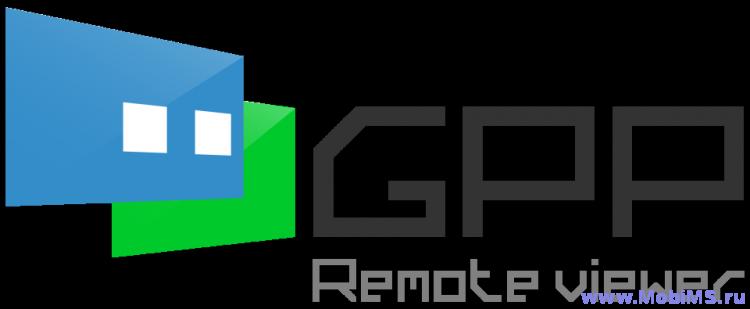 Приложение GPP Remote Control для Android