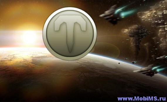 Игра StellarInvasion для Android