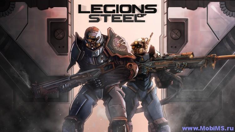 Игра Legions of Steel для Android