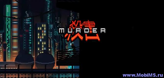 Игра Peter Moorhead's Murder для Android