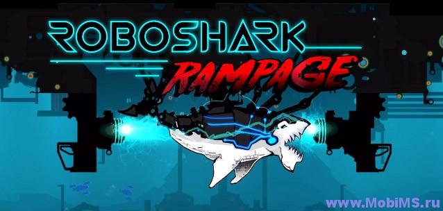 Игра Robo shark: Rampage + Мод для Android