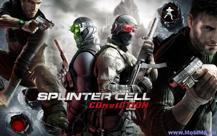 Splinter Cell: Conviction HD