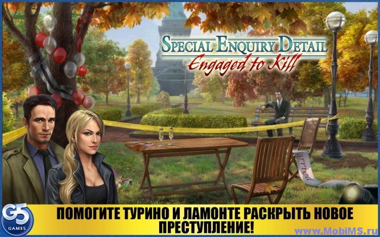 Игра Special Enquiry Detail 2 для Android