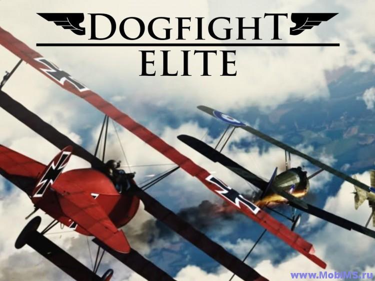 Игра Dogfight Elite для Android
