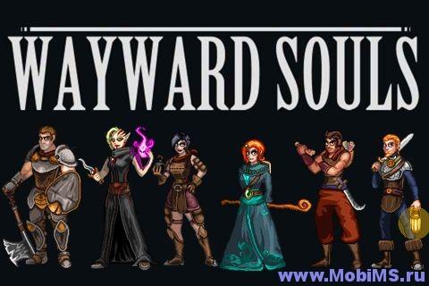 Игра Wayward Souls + Мод на валюту для Android