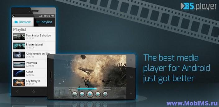 Приложение BSPlayer для Android