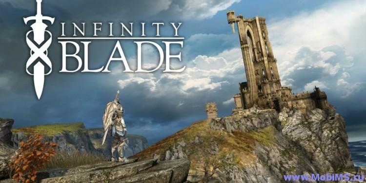 Игра Infinity Blade Saga для Android