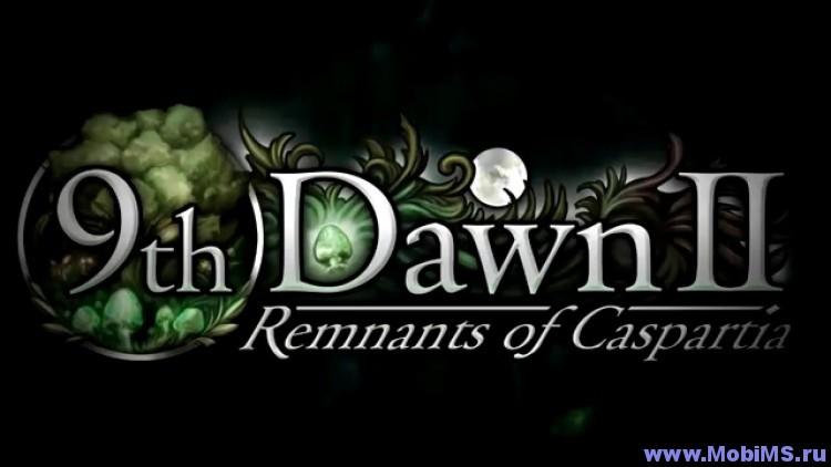 Игра 9th Dawn II 2 RPG для Android