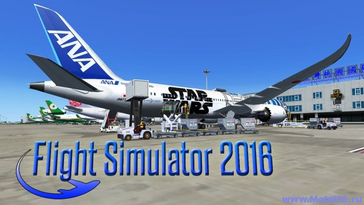 Игра Flight Simulator 2016 HD для Android