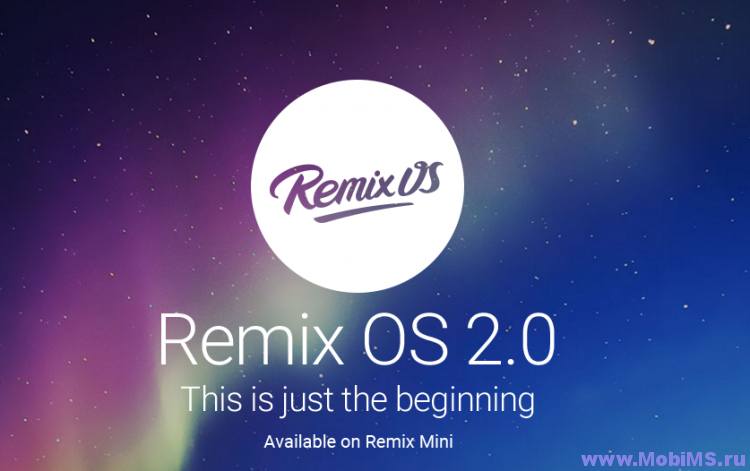 Версия Android для PC - Remix OS