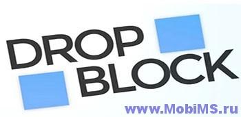 Игра Drop Block - Premium для Android