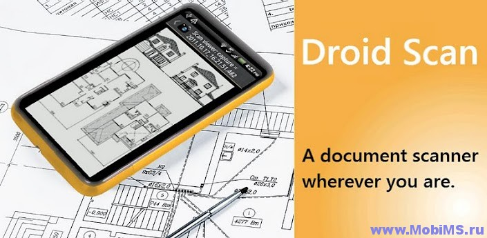 Приложение Droid Scan Pro PDF для Android