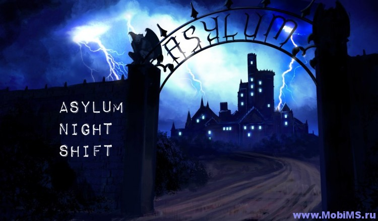 Игра Asylum Night Shift для Android