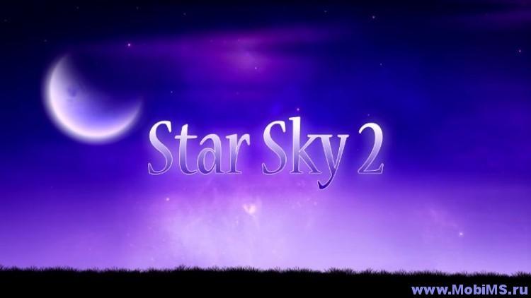 Игра Star Sky 2 для Android
