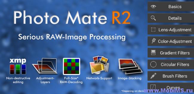 Приложение Photo Mate R2 для Android