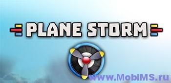 Игра Plane Storm для Android