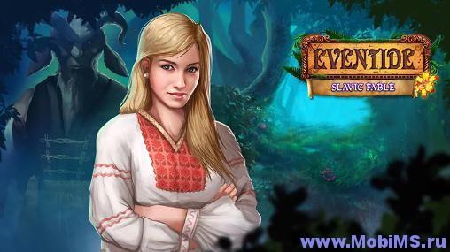 Игра Eventide для Android