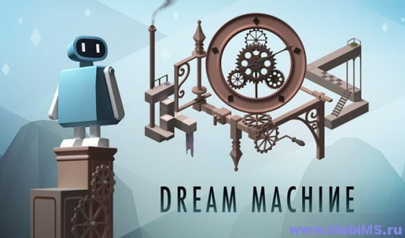 Игра Dream Machine : The Game + Мод на валюту для Android