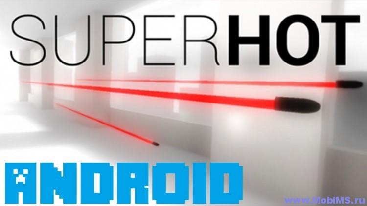 Игра Super Hot Trigger для Android