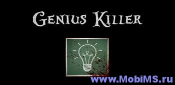 Игра Genius Killer для Android