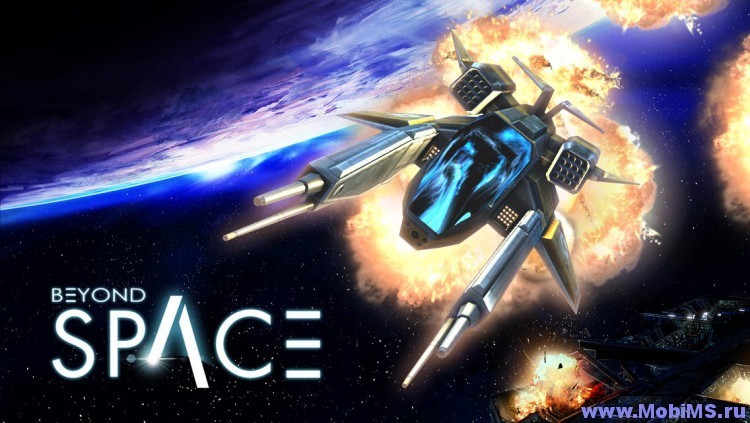 Игра Beyond Space Remastered для Android