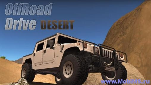 Игра OffRoad Drive Desert для Android