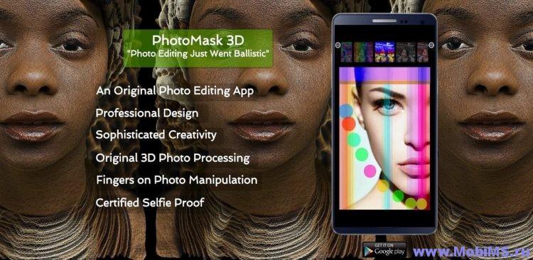 Приложение Photo Editor PhotoMask 3D для Android