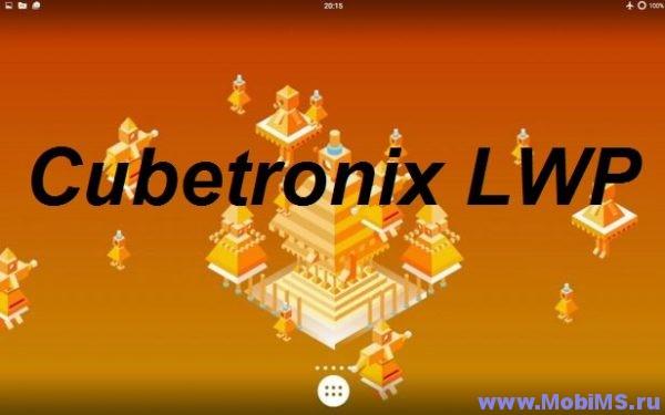 Живые обои Cubetronix LWP для Android
