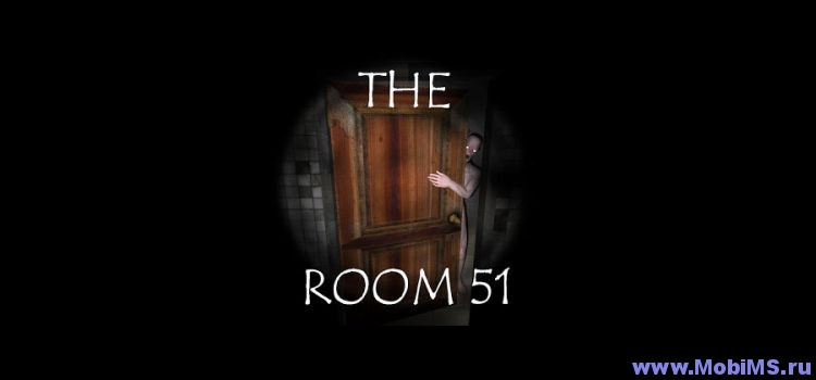 Игра The Room 51 для Android