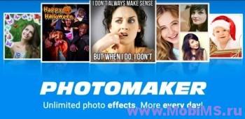 Приложение PhotoMaker Pro для Android