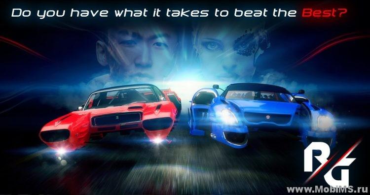 Игра Rival Gears + Мод на валюту для Android