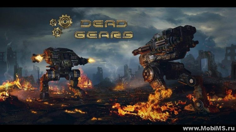 Игра Dead Gears. The Beginning для Android
