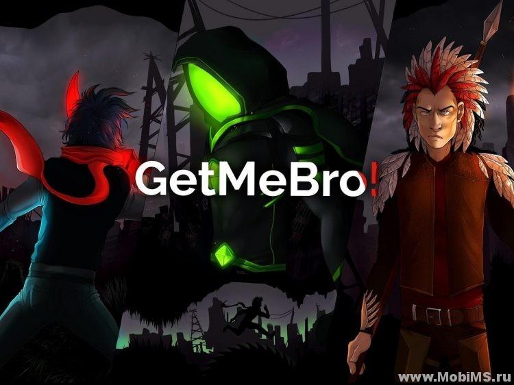 Игра GetMeBro для Android