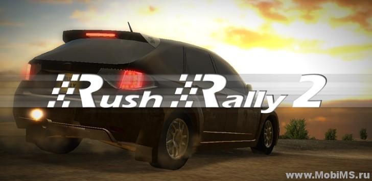 Игра Rush Rally 2 для Android