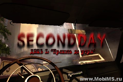Игра SecondDay для Android