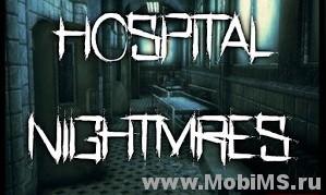 Игра Hospital Nightmares для Android