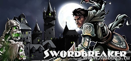 Игра Swordbreaker The Game для Android
