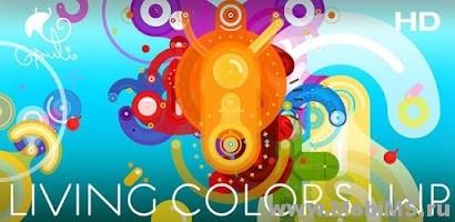 Живые обои Living colors LWP для Android